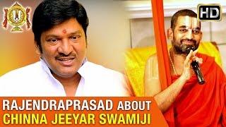 Rajendra Prasad about Chinna Jeeyar Swamiji | Krishna Janmashtami at Divya Saketham | Jet World