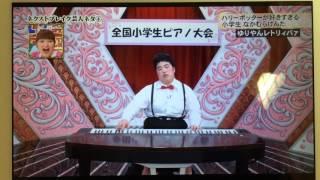 ゆりあんレトリィバァ 餅田コシヒカリ 動画 18