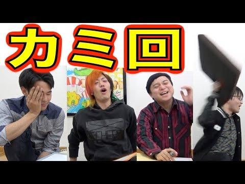 【負けたら超ロングヘアー】第一回 カミクイズ!!!