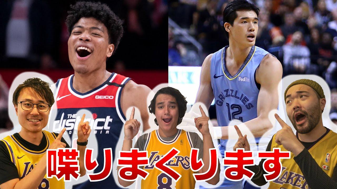 八村選手と渡辺選手の今期と今後について素人NBAさんと喋りまくる!!