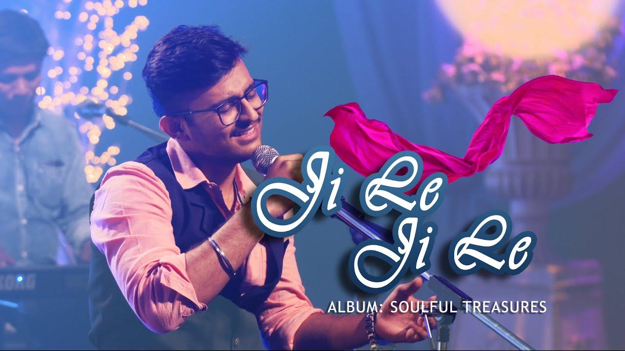 Music Studio : Ji Le Ji Le Video Song - Aaditya Chaudhary - Soulful Hindi Song - Popular Hindi Song