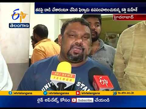 Kathi Mahesh Attack | Pawan Kalyan's Jana Sena Asks Fans to Ignore Criticism