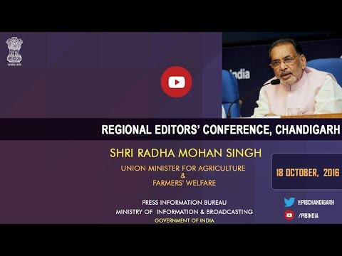 REC, Chandigarh: Media Interaction with Union Agriculture Minister Shri Radha Mohan Singh