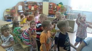 Урок биологии для детей 5-6 лет(3)