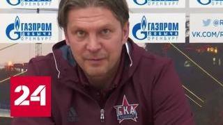 Стали известны участники Премьер лиги на будущий сезон