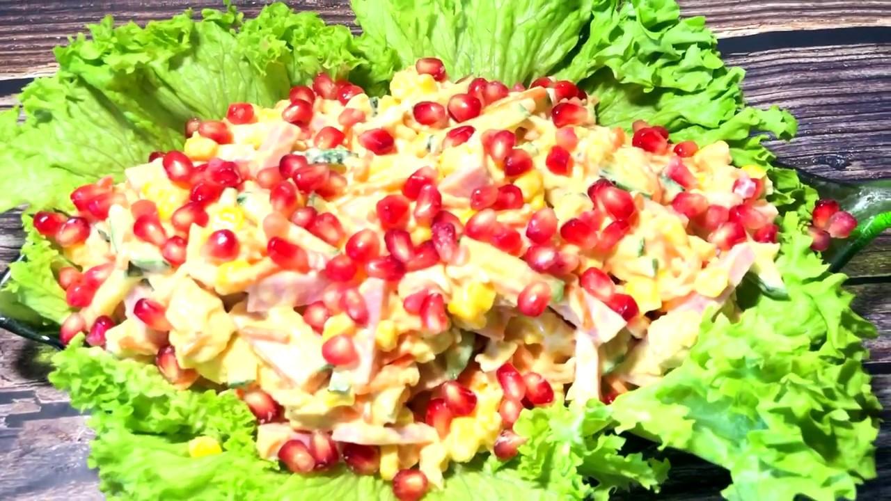 Новогодний салат Чародей. Рецепт праздничного салата. Салаты на Новый Год 2020