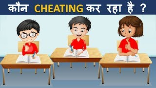 9 जासूसी और मजेदार पहेलियाँ एक साथ   Riddles in Hindi   Mind Your Logic