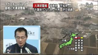 Цунами в Японии. Съемка с вертолета.(, 2011-03-14T11:32:41.000Z)