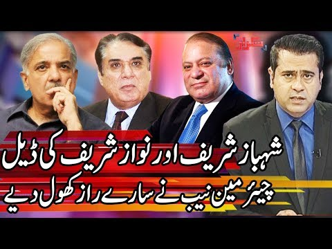 Takrar With Imran Khan | 21 May 2019 | Express News