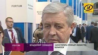 Владимир Семашко о необходимости использования своих источников энергии