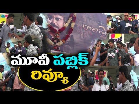 raju-gari-gadi-2-public-talk-|-raju-gari-gadhi-2-movie-review-|-trendztollywood
