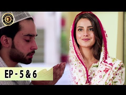 Qurban Episode 5 - 6 - 4th Dec 2017 - Iqra Aziz  Top Pakistani Drama