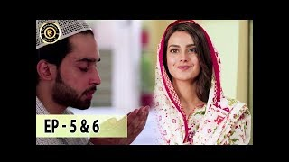 Qurban Episode 5 - 6 - 4th Dec 2017 - Iqra Aziz  Top Pakistani Drama