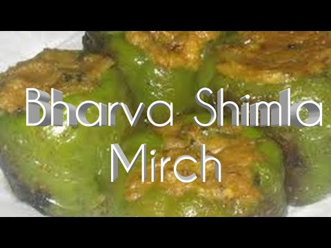 Easy to make bharva shimla mirch