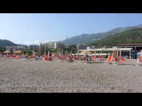 1 мая 2017 г  Пляжи Рафаиловичи, Каменово, Бечичи снять апартаменты в Черногории