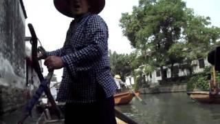 Boatman Singing at Suzhou Garden or River China