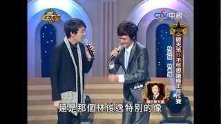 20120610 超級模王大道 林俊逸 認錯 feat. 林志炫 + Night Fever + 夏天的浪花
