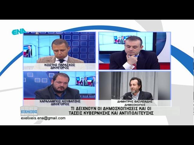 Εξελίξεις | Κύρωση της συμφωνίας με τα Σκόπια