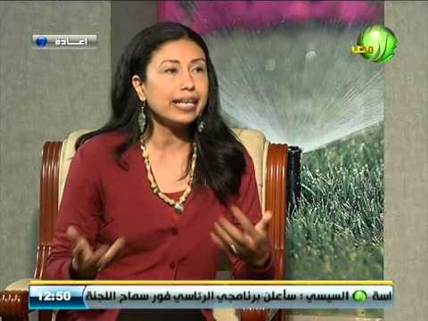 Dr. Wafaa H. A. Yedisu on the Official Channel of Egyptian Ministry of Agriculture""