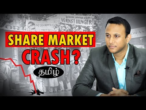 !!!Alert!!! Will Share Market Crash?