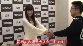 好評発売中の優希美青ちゃん2014年カレンダー。 初めてのカレンダー...
