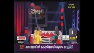 Khayal Part 3-Madhuvanti Narayan