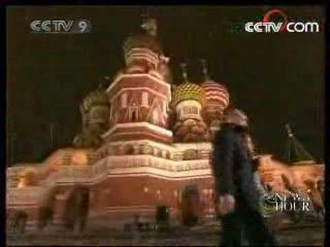 Russia's New President Dmitry Medvedev