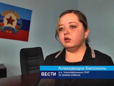 ГТ1РК ЛНР  Вести  19 30  14 декабря 2017