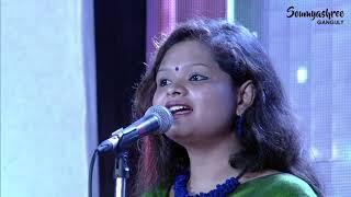 কন্যাশ্লোক | মল্লিকা সেনগুপ্ত | Soumyashree Ganguly