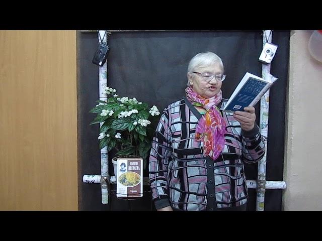 Изображение предпросмотра прочтения – ГалинаТокарева читает произведение «Вчера еще в глаза глядел...» М.И.Цветаевой
