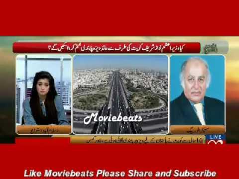 Kuwait Imposed Ban on Pakistani Worker and PM Nawaz Sharif Visiting Kuwait