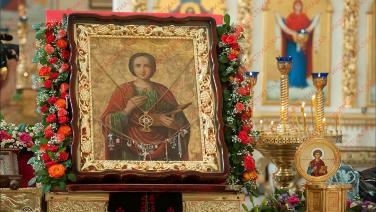 Молитва и величание Святому Великомученику и Целителю Пантелеимону - YouTube