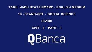 qbanca   tamilnadu state board   10th std   social science civics   english medium   unit 2   part 1
