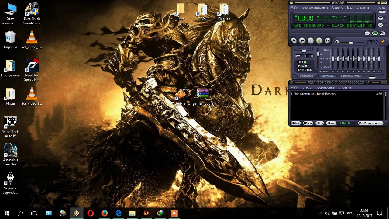 скачать игру астерикс и обеликс xxl через торрент на windows 7