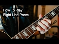 Eight Line Poem David Bowie Guitar Solo Lesson