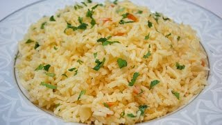 Simple Rice Pilaf Recipe - Fragrant Rice