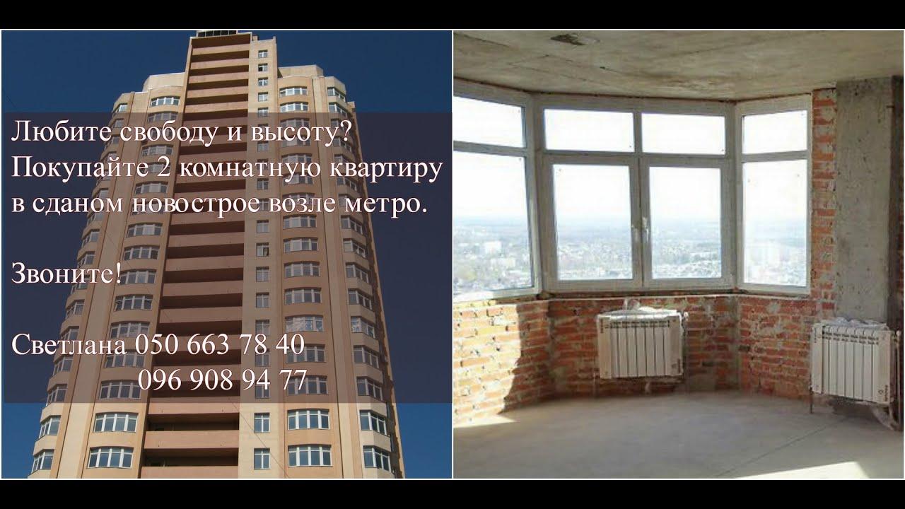 Озерянская церковь на Холодной горе. Харьков - YouTube