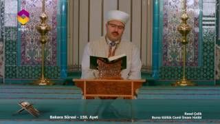 TRT DİYANET - İmam ve Kıraat / 48.Bölüm - Resul Çelik / Bursa Güllük Camii İmam Hatibi 2017 Video