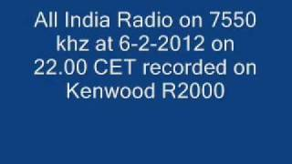 All India Radio on 7550 khz at 6-2-2012 on 21.00 UTC