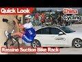 Vacuum-mount bike racks - Do they SUCK?! | Rassine LXB6