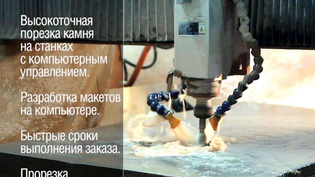 Памятники из мрамора и мраморной крошки от rovenchyn&danovsky studio. Изготовление памятников из белого и черного мрамора. Индивидуальный.