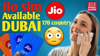 #Jiointernational | #Jio | Jio International Roaming Dubai | दुबई में जिओ सिम कैसे यूज करे 2020 🔥🔥🔥