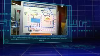 видео Проект автоматической системы газового пожаротушения