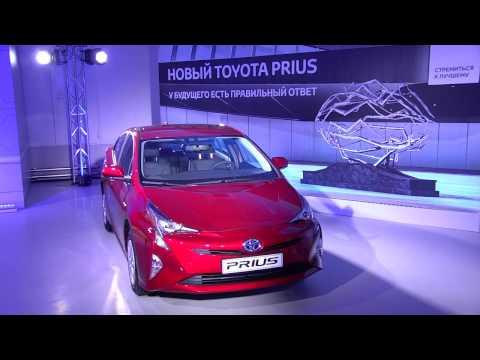 Toyota: презентация нового Prius