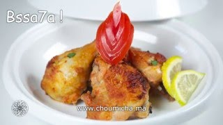 Choumicha : Poulet épicé | شميشة : دجاج متبل