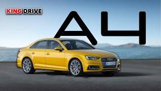Болячки Audi A4 B9