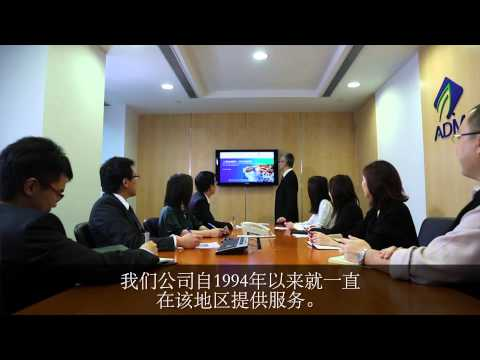 admis-hong-kong-company-introduction--futures-and-options-trading