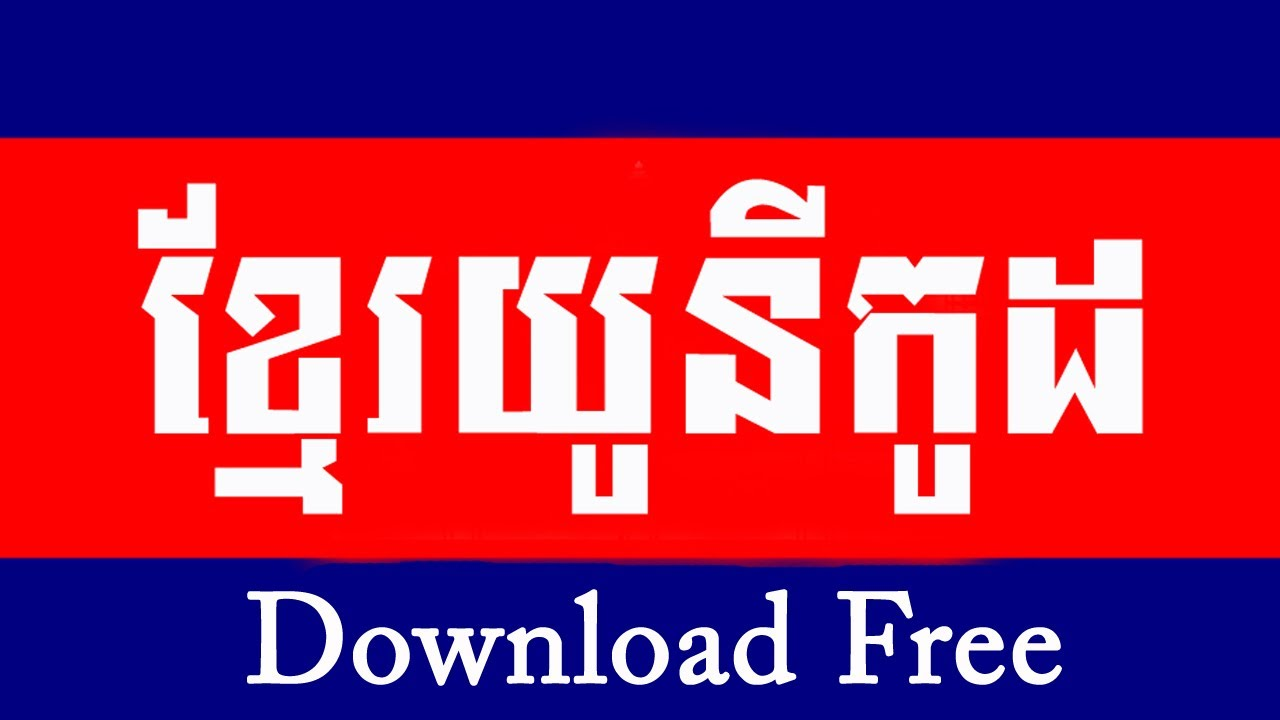 Download all khmer unicode fonts society for better books in.