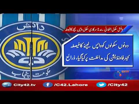42 Report:  2 government schools to be taken back from Danish school authority