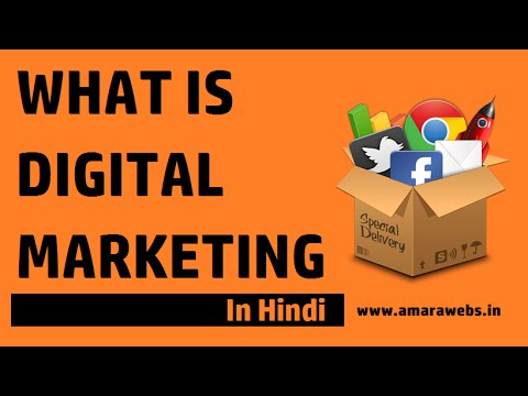 [Hindi] What is Digital Marketing